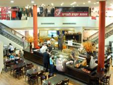 Jerusalem Gate Hotel - Centre One Shopping Mall
